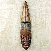 African wood mask, 'Ewe Thank You' - Wood with Metal Accents Handmade African Mask from Ghana