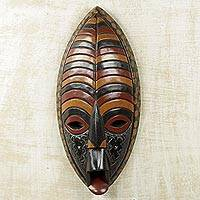 African wood mask, 'Deliver Me'