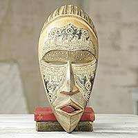 African wood mask, 'Ofutufuor' - The Adviser African Wood Mask with Antique Finish