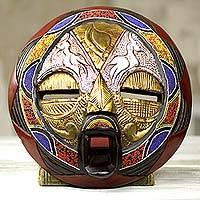 Beaded African wood mask, 'Promise of Prosperity'