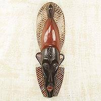 African wood mask, 'Do Not Boast' - Ghanaian Artisan Hand Carved African Mask in Black and Brown