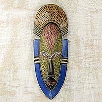 African wood mask, 'Jama II' - Artisan Crafted West African Wood Wall Mask from Ghana