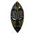 African wood mask, 'Zulu Homage' - West African Wood Beaded Wall Mask from Ghana thumbail