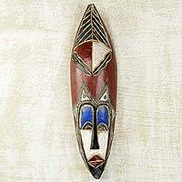 African wood mask, 'A Good Thing' - Artisan Carved Authentic African Mask from Ghana
