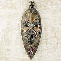 African wood mask, 'You Can Do It' - Handcrafted Wood Genuine African Mask in Marbled Colors