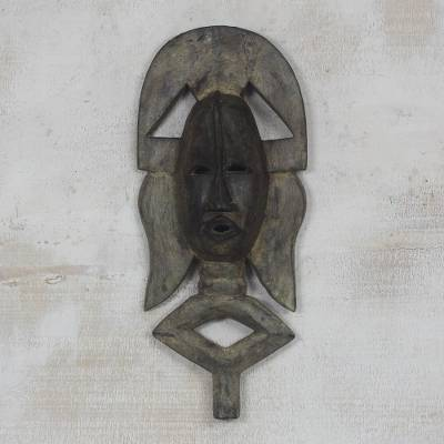African wood mask, 'Kingship' - Handcrafted Sese Wood African Wall Mask from Ghana