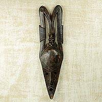 African wood mask, 'Jamuike' - Unique Hand Carved African Wood Mask with Bird Motif