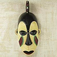 African wood mask, 'Yoruba Pride' - African Yoruba Tribe Hand Crafted Yellow Wood Wall Mask