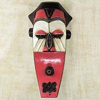 African wood mask, 'Kete Pride III' - Pink Kete Tribe Replica Mask Artisan Crafted African Art