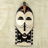 African wood mask, 'Yaka Rites' - Artisan Crafted Congolese African Mask in Brown and White