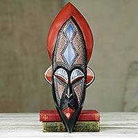 African wood mask, 'Royal Prince' - Brown and Blue Ornate Artisan Crafted West African Mask
