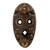 African wood mask, 'Pretty Obenewa' - Bold Geometric African Mask in Textured Brown Wood thumbail