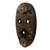African wood mask, 'Pretty Obenewa' - Bold Geometric African Mask in Textured Brown Wood (image 2b) thumbail