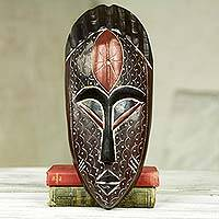 African wood mask, 'Keaw' - African Wood Mask of Beauty Original Design Crafted by Hand