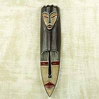 African wood mask, 'Fertility Guru' - Guro Fertility Wall Wood Mask Replica Hand-carved by Artisan