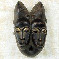 African wood mask, 'Mblo Dancer' - African Ceremonial Twin Face Hand Carved Wood Wall Mask