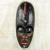 African wood mask, 'Biombo II' - Hand Crafted West African Wood Wall Mask from Ghana