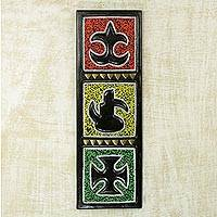 African wood wall decor, 'Adinkra I' - Adinkra Symbol Wooden Wall Art with Glass Beads
