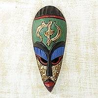 African wood mask, 'Omnipotence' - Handcrafted African Painted Wood Mask