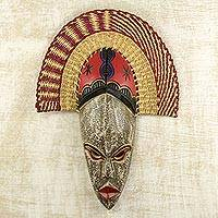 African wood mask, 'Akunna' - African Hand Carved Sese Wood Mask in Red, Black, and Brown