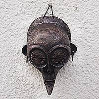 African wood mask, 'Baluba Hunter' - Hand Carved Wood Congo Wall Mask from West Africa