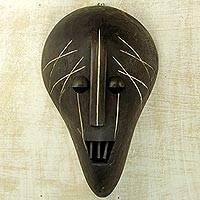 African mask, 'Kayode Joy' - West African Yoruba Style Wood Wall Mask with Teeth