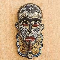 African wood and aluminum mask, 'Blessed Akinyi' - Handcrafted African Wood and Aluminum Mask from Ghana