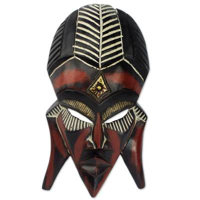 African wood mask, 'Fumnaya Love' - Hand Carved Wood Brass African Mask Red Black from Ghana