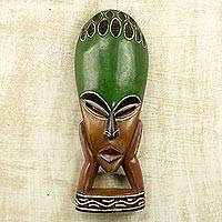 African wood mask, 'Quiet Contemplation' - Hand Carved Painted Wood African Mask in Green from Ghana