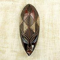 African wood mask, 'Diamond Yoreh' - Diamond Motif Wood African Mask from Ghana