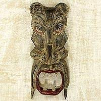 African wood mask, 'Face of the Tiger' - Hand Carved Wood African Tiger Mask from Ghana