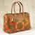 Handle handbag, 'Chain of Unity' - Cotton Handle Handbag with Chain Motifs from Ghana (image 2b) thumbail