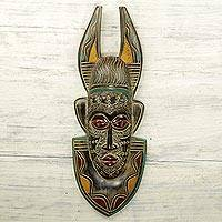 African wood mask, 'Horned Dancer' - Handcrafted Ghanaian Sese Wood Wall Mask with Horns