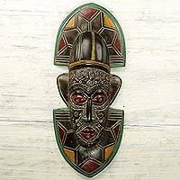 African wood mask, 'Mask of Understanding' - Hand Crafted Aluminum and Sese Wood Mask Emanating Wisdom
