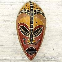 African wood mask, 'Mensa' - Decorative African Wood Mask Mensa