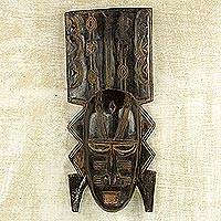 African wood mask, 'Ghanaian King' - Hand Carved Wood Wall Mask of a Face from Ghana