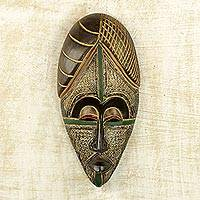 African wood mask, 'Bori Beauty' - Hand Carved Wood and Aluminum African Mask from Ghana