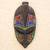 African wood mask, 'Jasawe' - Hand Crafted African Wood Mask with Recycled Glass Beads (image 2) thumbail