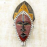African wood mask, 'Ayomide' - Hand Carved Sese Wood and Brass African Wall Mask from Ghana