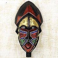 African wood mask, 'Ayomide II' - Hand Carved Sese Wood and Brass Wall Mask from West Africa