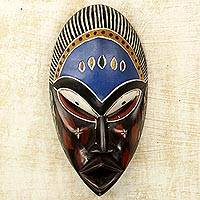 African wood mask, 'Lungile' - Hand Carved West African Sese Wood Wall Mask from Ghana