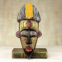African wood mask, 'Makena' - Hand Crafted African Sese Wood Wall Mask with Brass Accents
