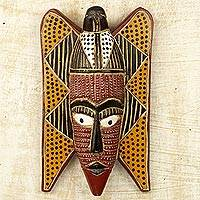 African wood mask, 'Iyami' - Handmade Ghanaian Sese Wood Wall Mask with Aluminum Accents