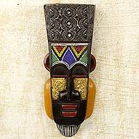 African wood mask, 'Obi' - Hand Carved Ghanaian Wall Mask with Brass and Beaded Accents