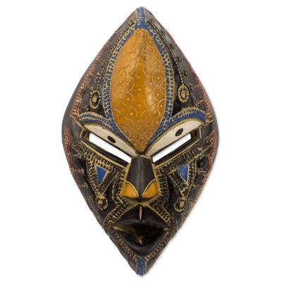 African wood mask, 'Sithembile' - Hand Crafted Ghanaian Wall Mask with Aluminum Accents