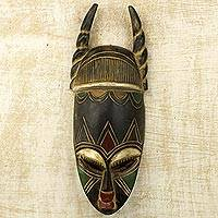 African wood mask, 'Twisted Horn'