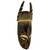 African wood mask, 'Twisted Horn' - Ghanaian Hand Carved Horned Mask in Black and Gold (image 2b) thumbail