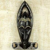 Wood key holder, 'Blessed Face' - Hand Carved Black Wood Key Holder from Ghana