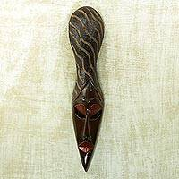 African wood mask, 'Dinpa' - Unique Artisan Carved African Wood Mask