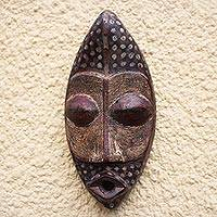 Wood sculpture, 'African King' - Regal Hand Made Wood and Aluminum Sculpture from Ghana